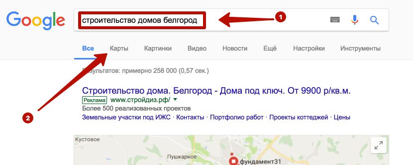 10 поиск гугл
